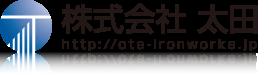 株式会社太田